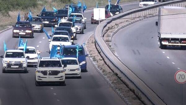 Автопробег в честь Дня крымско-татарского флага