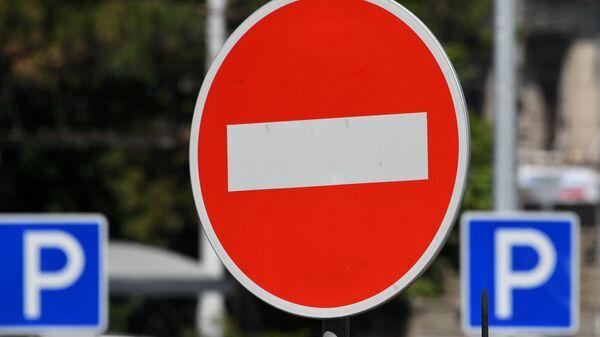 Дорожный знак Проезд запрещен