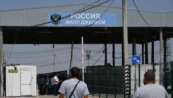 Только правда: зачем тысячи украинцев едут в Крым