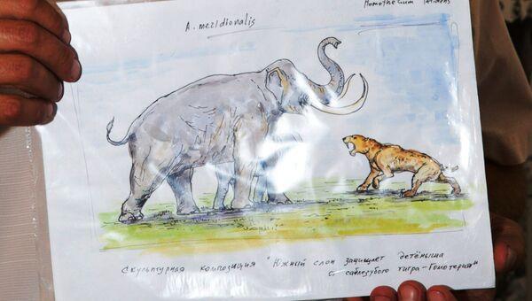 Макет скульптурной композиции Южный слон защищает детеныша от саблезубого тигра