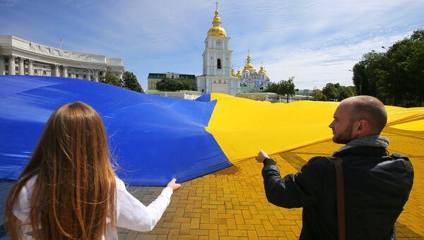 Предвыборная акция партии Батькивщина в Киеве