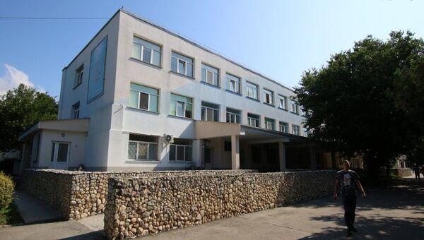 Евпаторийская детская клиническая больница
