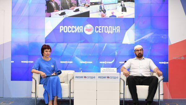 Видеомост на тему: Начало хаджа мусульман России