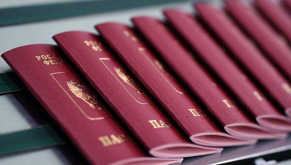Паспорта РФ. Архивное фото
