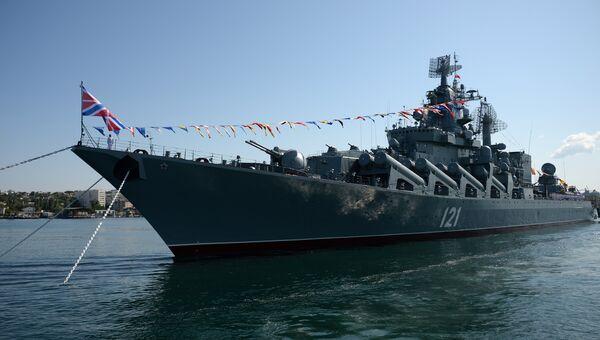 В Севастополе прошла генеральная репетиция ко Дню военно-морского флота России