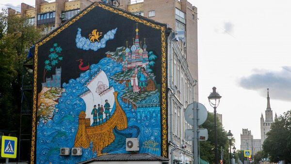 Картина Возвращение Крыма на одной из улиц Москвы