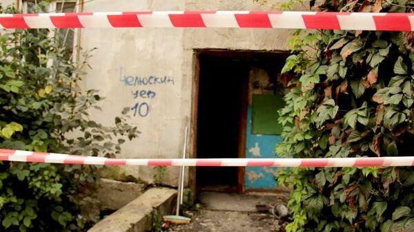 Аварийный дом в Севастополе