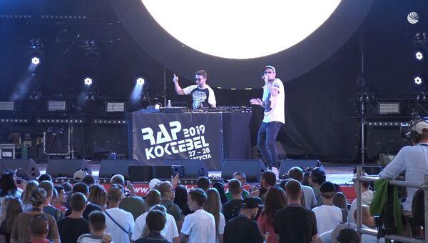 Олд скул и молодость: в Крыму завершился первый Rap Koktebel