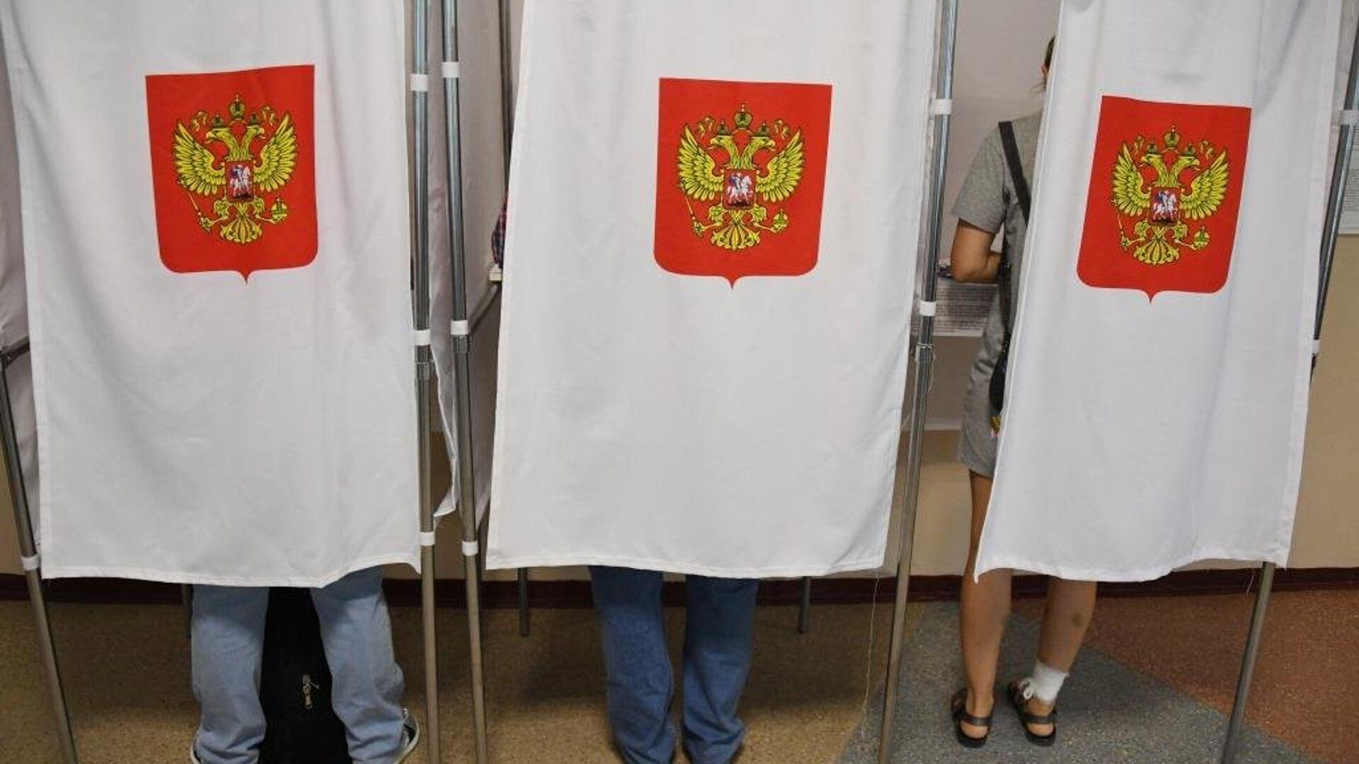 Выборы в Симферополе - РИА Новости, 1920, 13.09.2021
