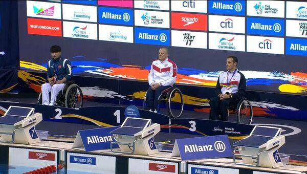 Студент КФУ, паралимпиец Андрей Граничка завоевал золото на чемпионате мира по плаванию