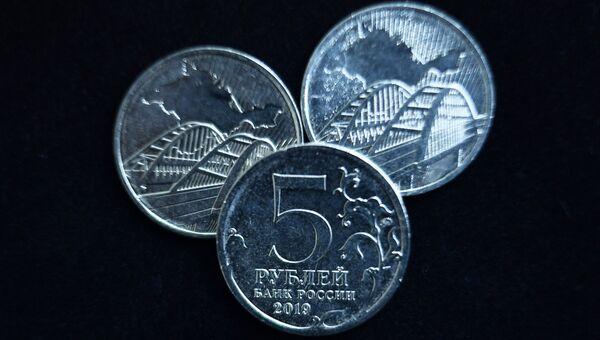 Банк России выпустил памятную монету к пятой годовщине воссоединения Крыма с Россией