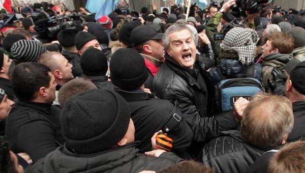 Митинги у здания Верховного совета Крыма 26 февраля 2014 года
