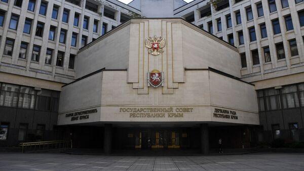 Здание Государственного совета Республики Крым в Симферополе.