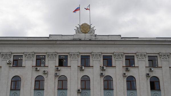 Здание Совета министров Республики Крым в Симферополе.