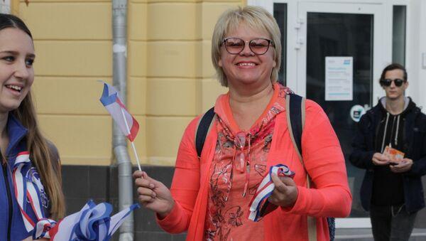 День флага и герба Крыма