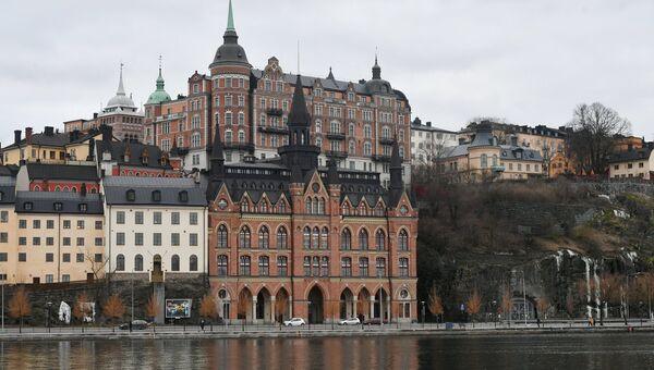 Города мира. Стокгольм