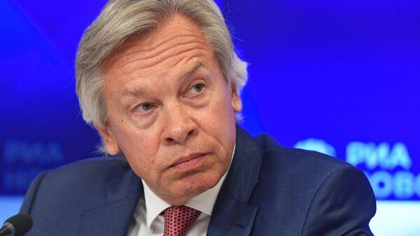 Председатель Временной комиссии Совета Федерации РФ по информационной политике и взаимодействию со СМИ Алексей Пушков