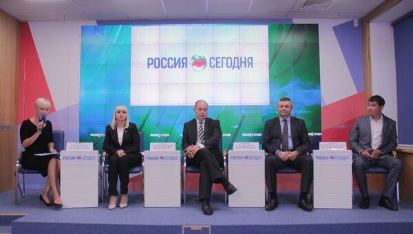 Пресс-конференция Украинский вопрос: от разобщения к единению