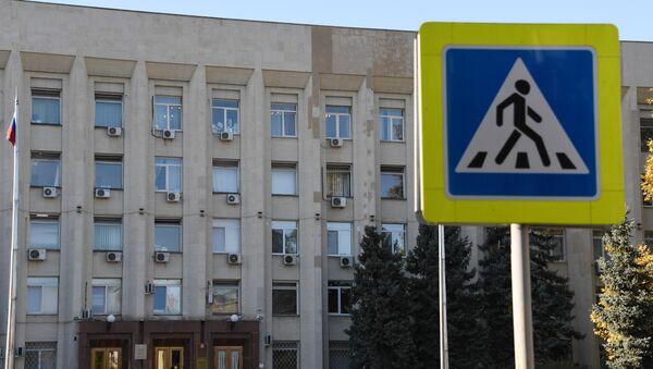 Симферопольский городской совет.