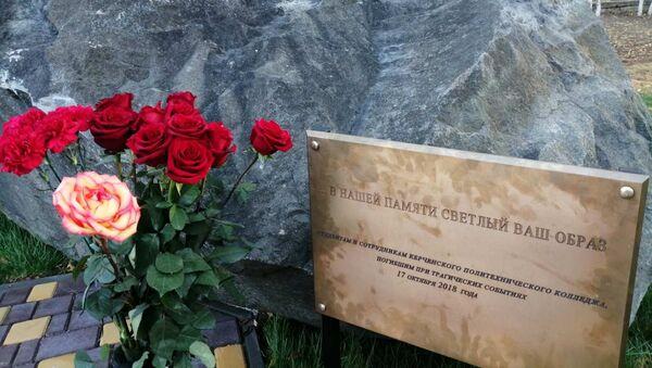Памятный знак жертвам керченской трагедии