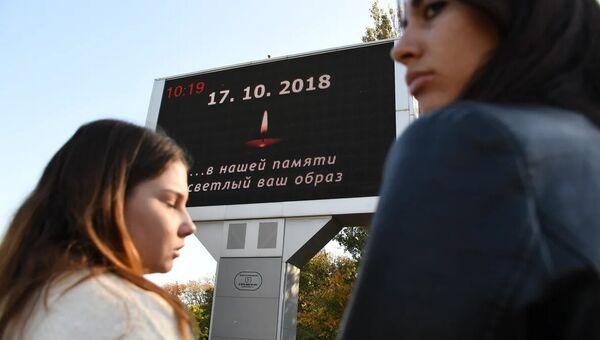 Народный мемориал в Керчи