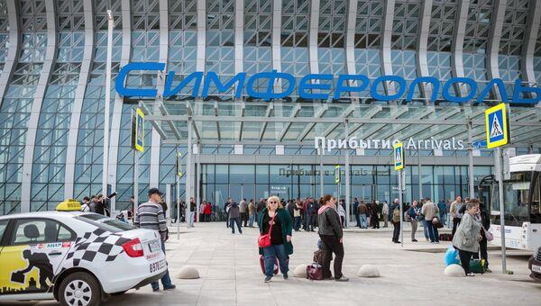 Пассажиры у здания нового терминала Крымская волна международного аэропорта Симферополь.