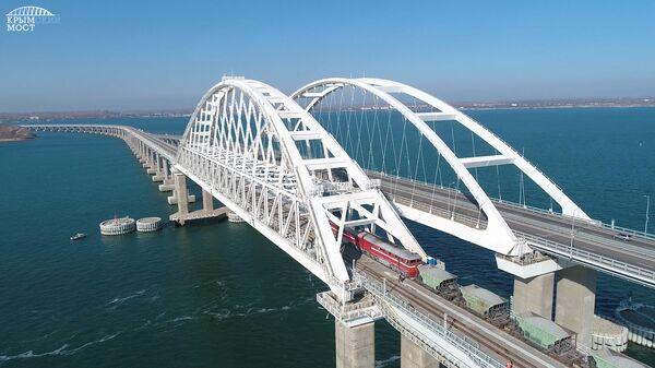 Крымский мост проверили на прочность запуском составов с тепловозами