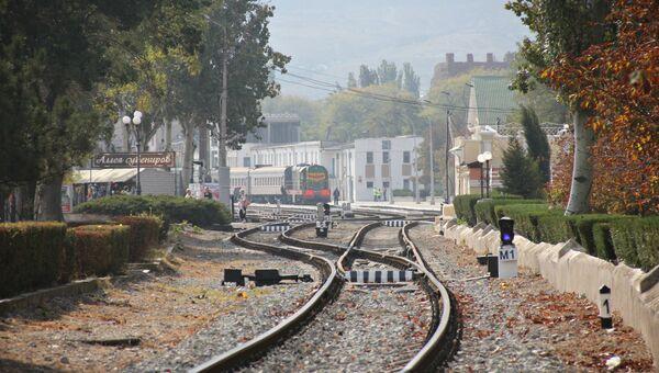 Железнодорожный вокзал Феодосии
