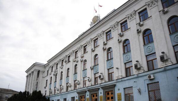 Совет министров Республики Крым.