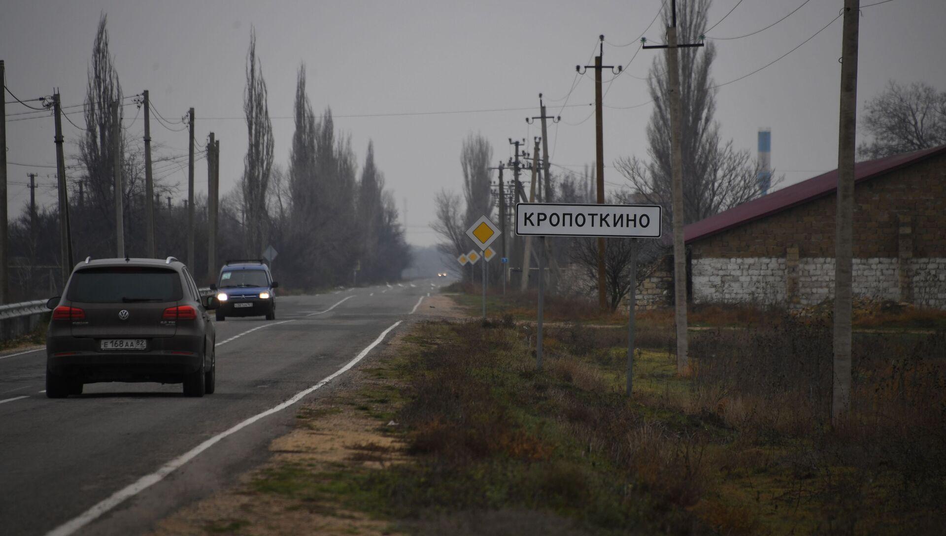 Село Кропоткино Раздольненского района, где была убита пятилетняя Даша Пилипенко - РИА Новости, 1920, 22.11.2019