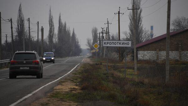 Село Кропоткино Раздольненского района, где была убита пятилетняя Даша Пилипенко