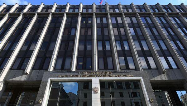 Флаг на здании Совета Федерации Федерального Собрания Российской Федерации на улице Большая Дмитровка в Москве.