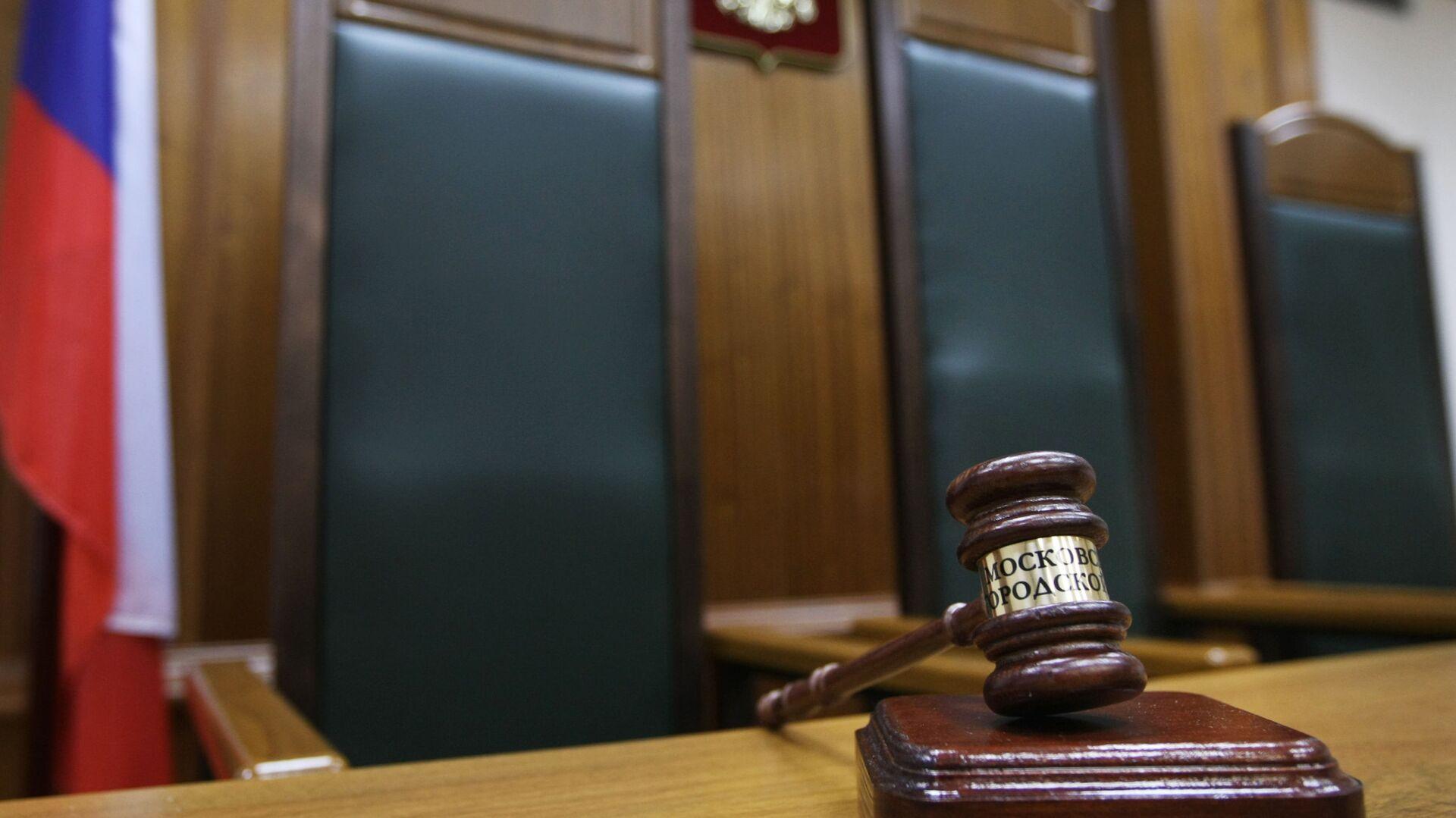Кресло судьи в зале заседаний - РИА Новости, 1920, 13.10.2020
