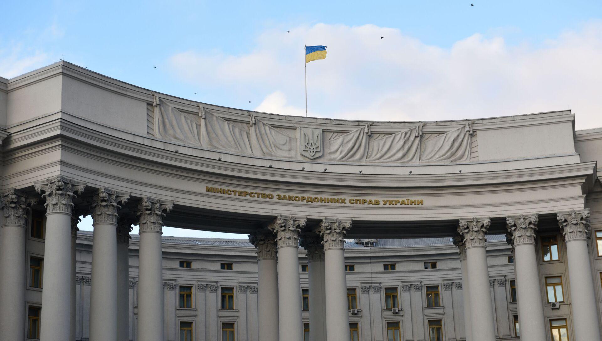 МИД Украины - РИА Новости, 1920, 10.11.2020