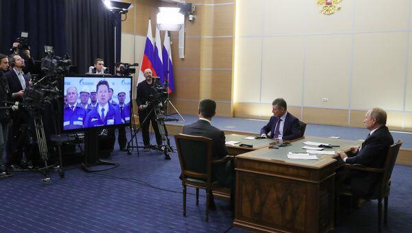 Церемония запуска газопровода в Киетай Сила Сибири