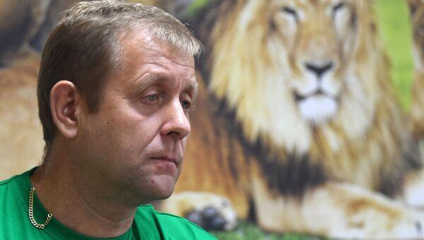 Директор сафари-парка Тайган Олег Зубков