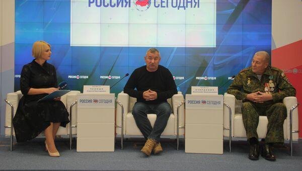 Пресс-конференция От ордена Святого Георгия до Георгиевской ленты