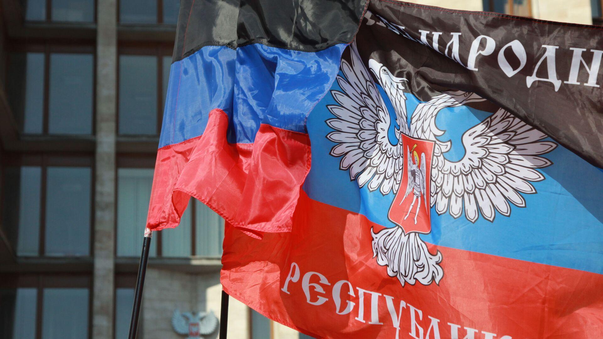 Флаг ДНР - РИА Новости, 1920, 15.02.2021