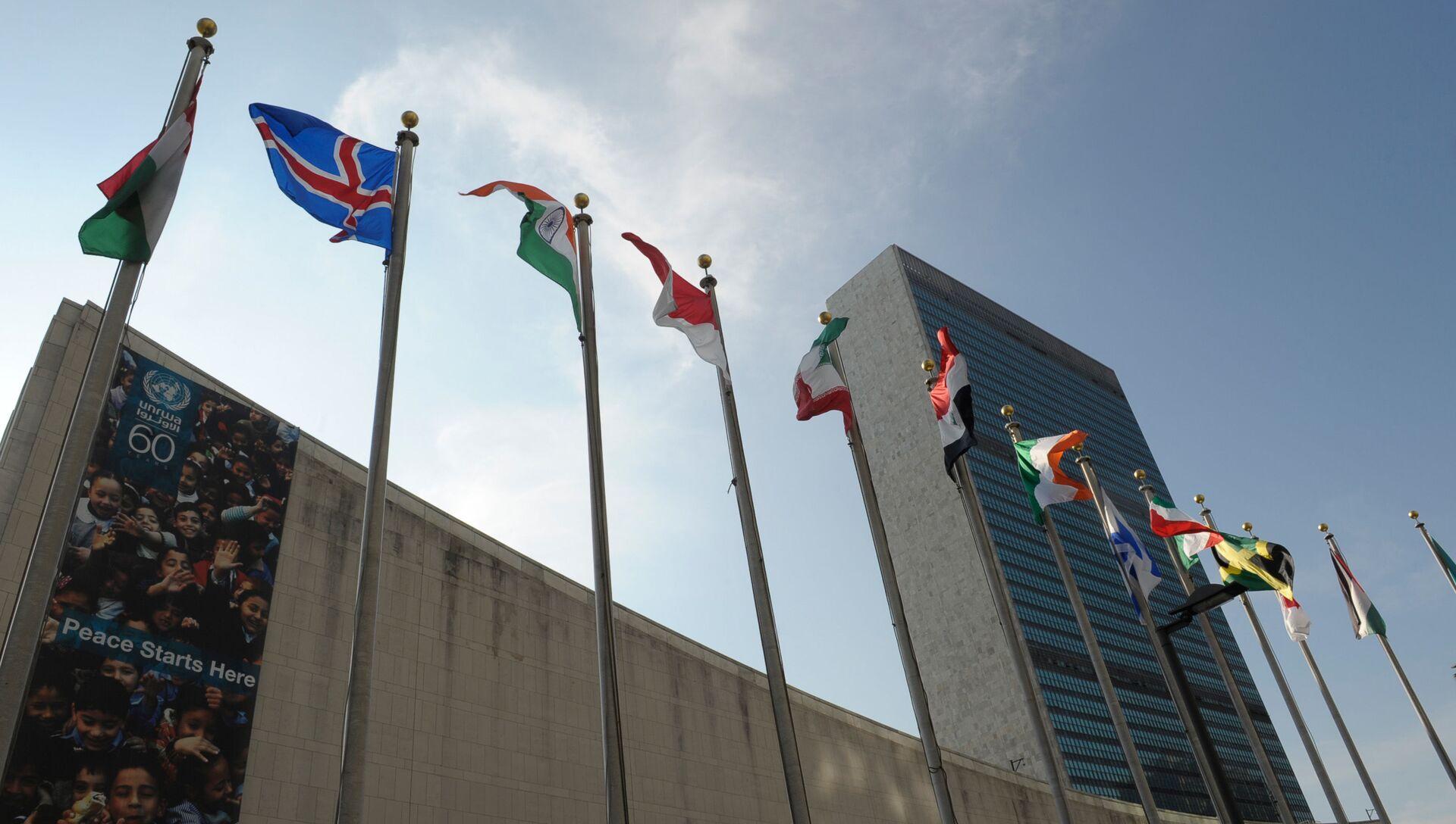 Саммит Совета Безопасности ООН - РИА Новости, 1920, 08.09.2020