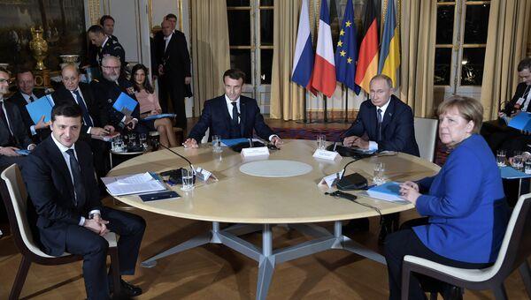 Встреча Нормандской четверки