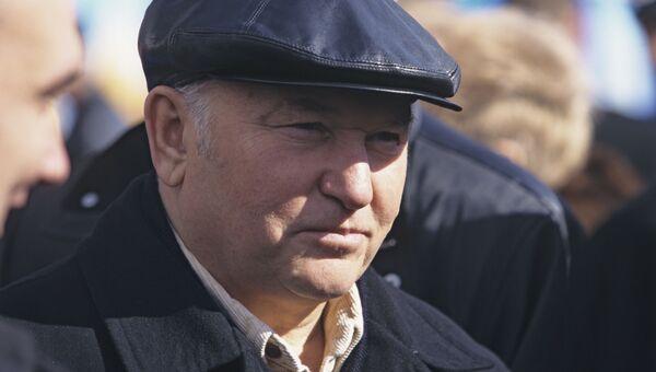 Мэр Москвы Юрий Лужков, 2000 год
