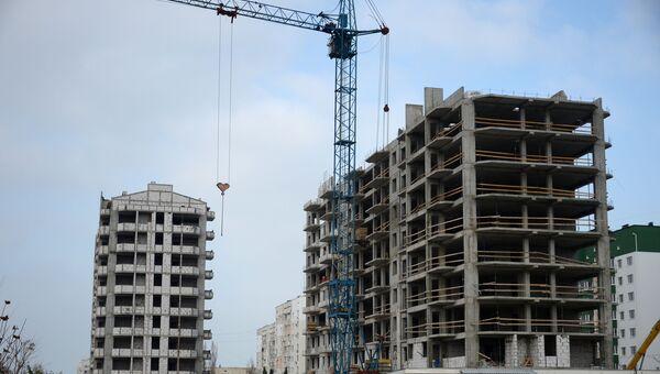 Строительство новых жилых домов в Севастополе