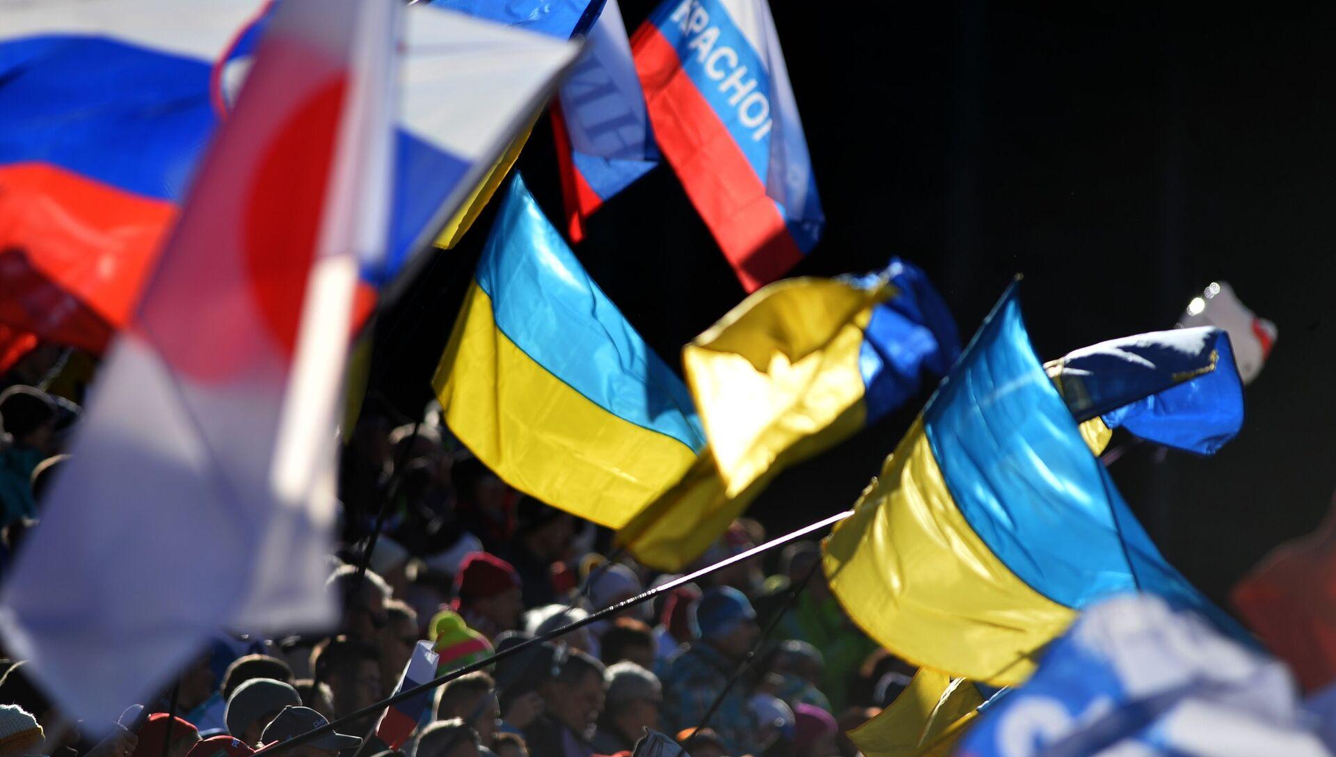 Флаги России и Украины. Архивное фото - РИА Новости, 1920, 28.10.2020