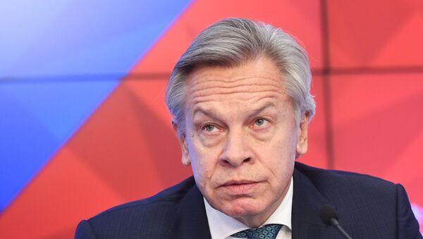 Председатель Комиссии СФ РФ по информационной политике и взаимодействию со средствами массовой информации Алексей Пушков