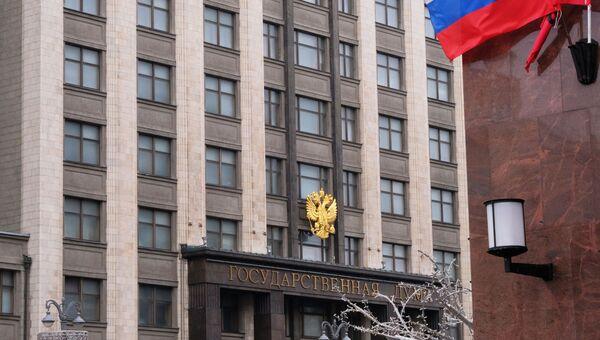 Здание Государственной Думы РФ на улице Охотный ряд в Москве.