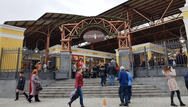 Ялтинский рынок открыли после реконструкции