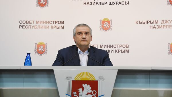 Глава Республики Крым Сергей Аксенов на итоговой пресс-конференции 24.12.2019