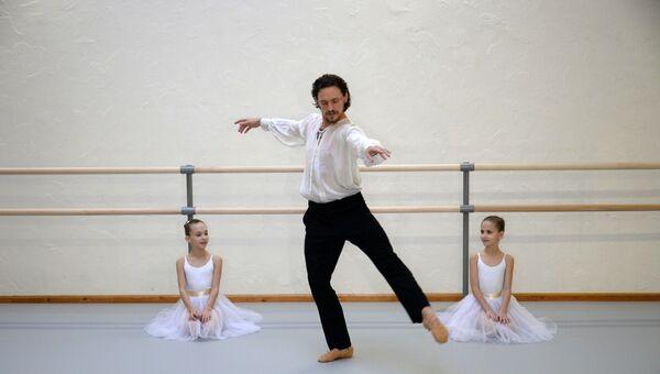 Полунин открыл Академию хореографии в Севастополе