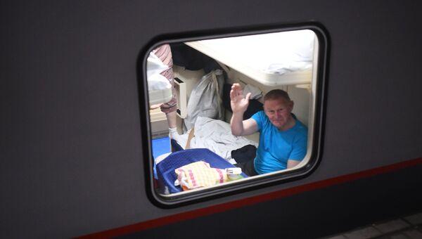 Отправление поезда Таврия из Москвы в Крым