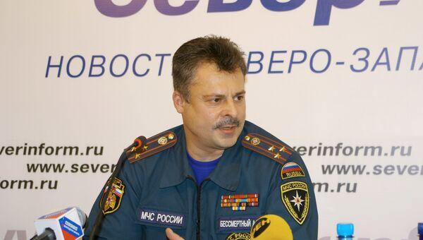 Андрей Бессмертный